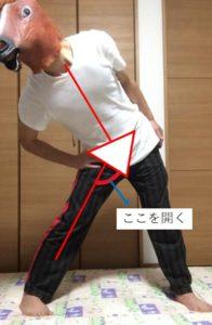 股関節内転筋群のストレッチ
