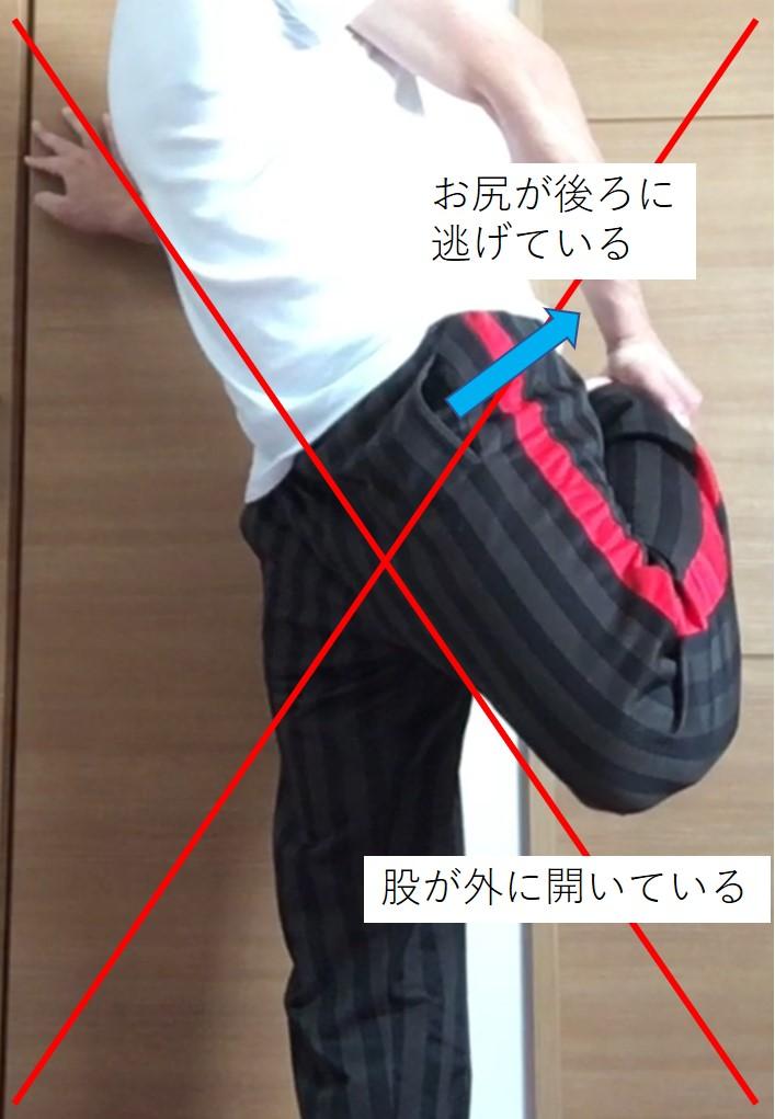 大腿直筋のストレッチ(NG)