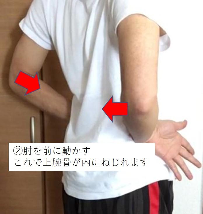 外旋筋のストレッチ②
